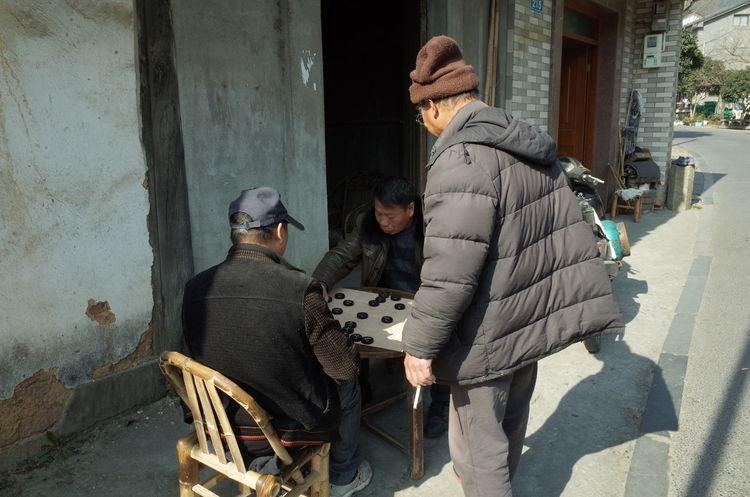 Camraderie China Chinese Chess Leisure Activity Village