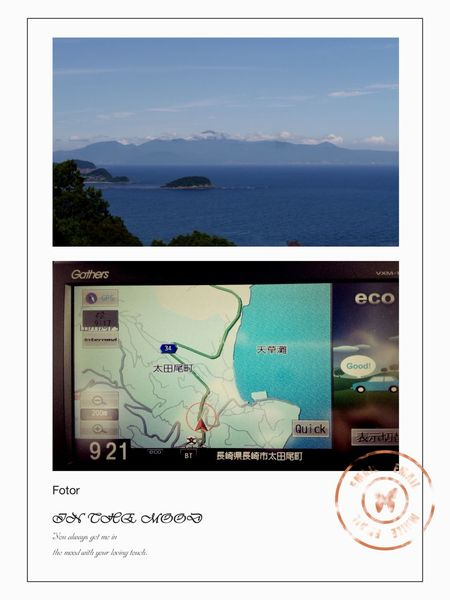 How's The Weather Today? Very fine day : Mt. Unzen Sea And Sky In The Car Navigation View from Eastside Nagasaki City. IPod Touch Photography fotor edit de Good evening EyeEm_crew