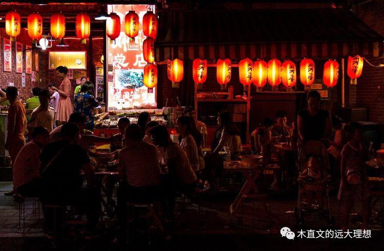 市井 Group Of People Illuminated Night Real People Crowd Large Group Of People Lighting Equipment