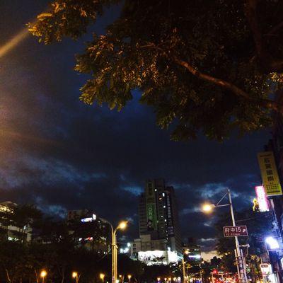 Night Sky Feeling Thinking