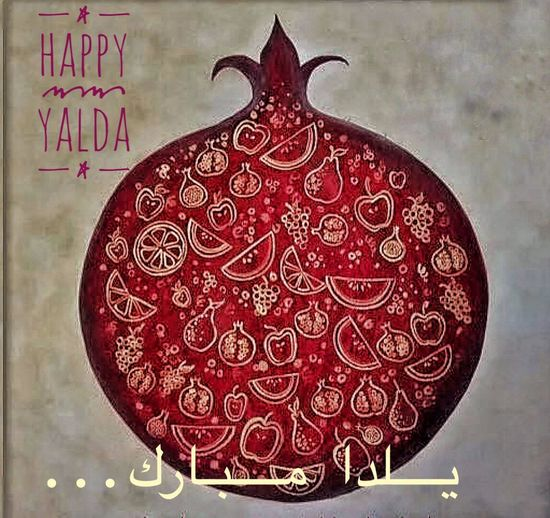 Yalda is the longest night of the night that Persians/Iranians celebrate by staying up till dawn, read poetry, drink wine, and eat fruits, nuts and food that are red! Red symbolized light! That's based on an ancient Iranian belief that tonight (winter solstice) is the night that light will be victorious over darkness!.And from tomorrow days get longer! Pomegranate YALDA NIGHT