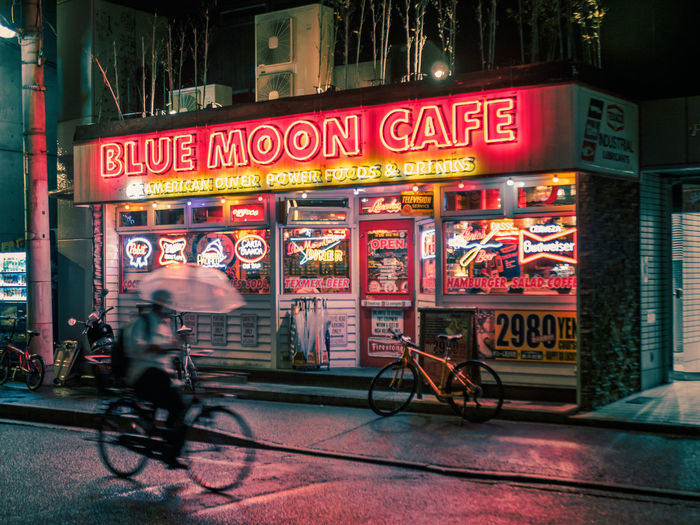 Hiroshima Cinematic Cinematic Photography Japan Japan Photography Nightphotography Architecture Bicycle Building Exterior Built Structure City Communication Cycling Hiroshima Illuminated Men Neon Night One Person Outdoors People Real People Street Transportation