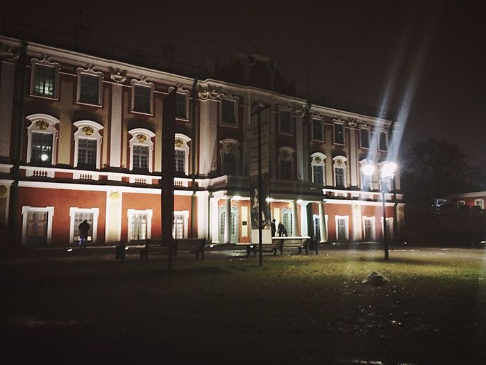 Kadriorg / Tallinn / Eesti 🇪🇪 / Kadriorg Palace