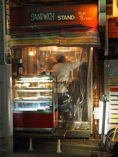 Day Food Illuminated Indoors  Night Life Sandwich Sandwich Stand Shop Text Tokyo Business Stories