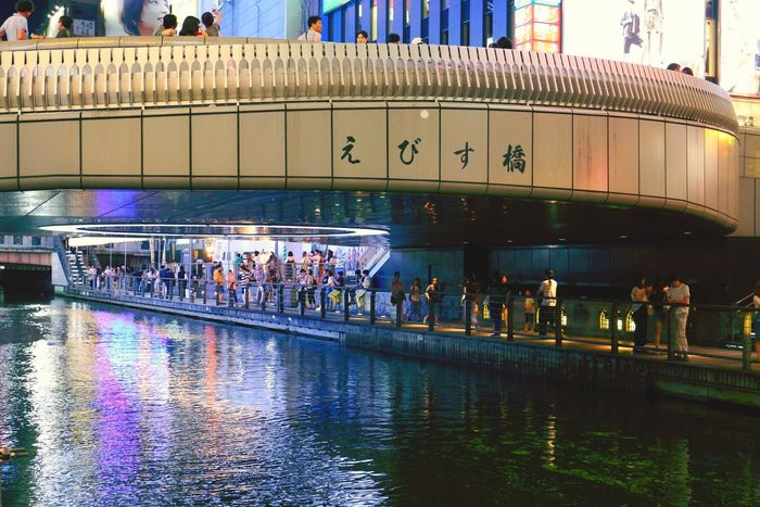 Large Group Of People Real People Men Women Lifestyles Reflection Leisure Activity Illuminated Architecture Built Structure Travel Destinations Indoors  Modern Water Crowd Day People Adult Adults Only