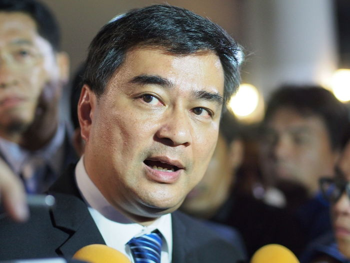 Abhisit Vejjajiva. The 27th prime minister of Thailand. Democrat Party Leader. Thailand Abhisit Business Businessman Close-up Corporate Business Day Democrat Party Focus On Foreground Group Of People Headshot Indoors  Looking At Camera Men People Politcal Politic Politician Portrait Real People Suit Well-dressed Young Adult