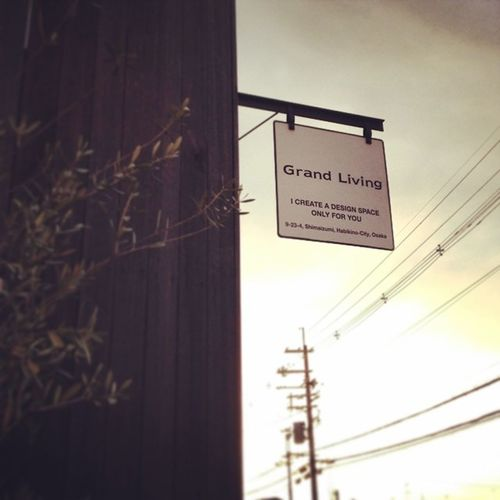看板。 #grandliving#注文住宅#新築#建築大阪#羽曳野#design#house#home#furniture#interior#architecture