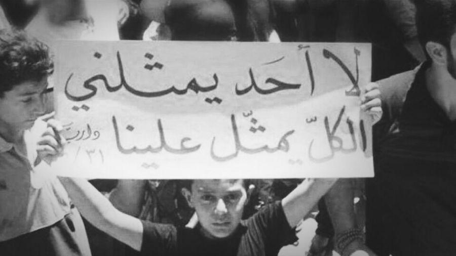 فلسطين حره. لا احد يمثلني الكل يمثل علينا Islam #Muslim #Alhamdulillah #Pray #Dua #Sujood #Proud2beamuslim #Blessed #Subhanallah #Beautiful #Muslimah Free Palestine Free Gaza Gaza-Palestine