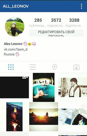 Subscribe to me, and i to you ) instagram.com/all_leonov Russian Friend