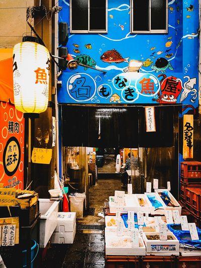 Japanese Market Osaka Japan Seafood Market Old Market Outdoors Fresh Food Japanese Food
