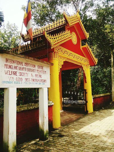 Architectural Column Meditation Centre .ledo.upper Assam..vante Baba Mandir Adventures In The City