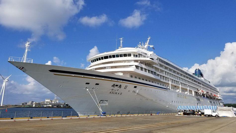 Sky Yamagata,Japan Bigship ASUKA II