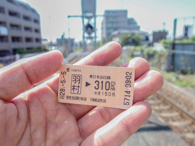 humand hand holding Japanese rail way JR company ticket from Hamura city Human Hand Hand Human Body Part Body Part One Person Focus On Foreground Real People Holding Human Finger Finger Day Personal Perspective Text Unrecognizable Person Communication Close-up Lifestyles City Built Structure Outdoors Message Ticket Japan Jr Hamura