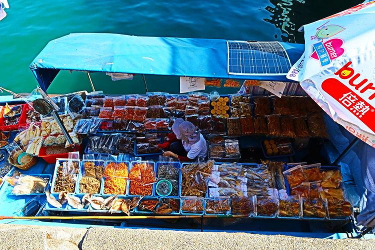 Day Food Market