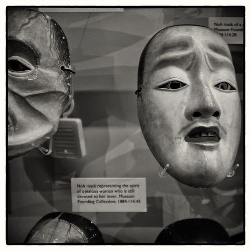 Oh Noh Ono Oh Noh Pitt Rivers Museum Oxford Mask Noh Portrait Headshot Indoors  Close-up People Human Representation Auto Post Production Filter