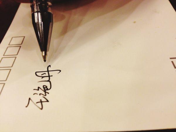 My name? Taking Notes