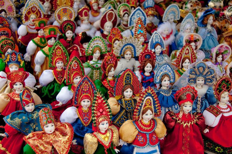 Multi Colored Tradition