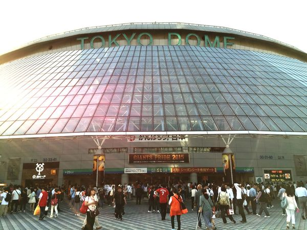Life In Tokyo Tokyo Dome Baseball LET'S GO GIANTS!!  Hanging Out 野球 Japanese  Architecture