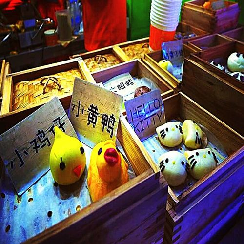 Street Food Worldwide Street Food Tianzifang Shanghai, China Hellokitty Cute Foodstagram Foodporn Foodie Steambuns