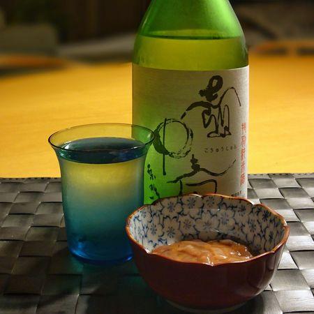 Sake Japanese Food Japanese Drink Japanese Rice Wine*SAKE* EyeEm Selects Drink Drinking Glass Drinking Straw Close-up Food And Drink Liqueur