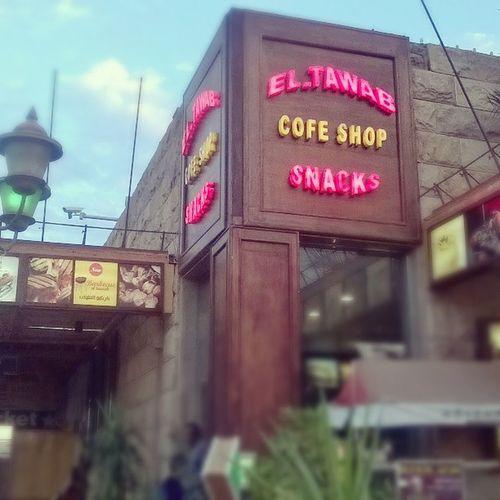 Eltawab coffee 🍵