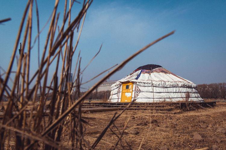 A yurt of Inner
