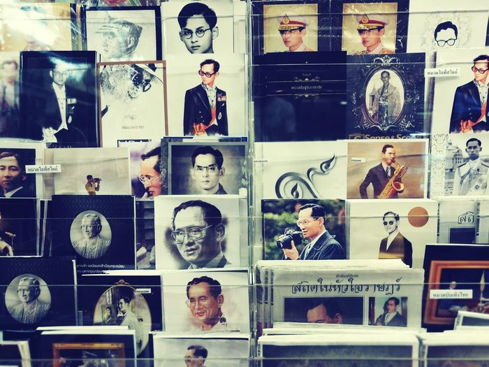 In remembrance of his majesty King Bhumiphol. Rama IX Thailand King Bhumibol Adulyadej Bhumibol Adulyadej King Bhumibol