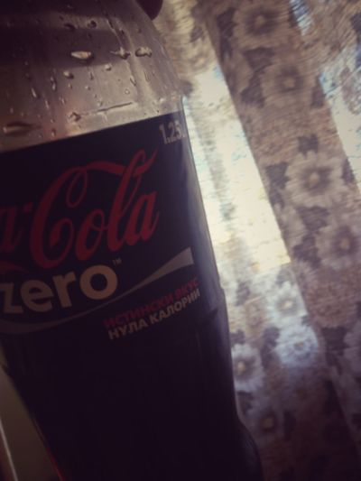 Cocacolazero First Eyeem Photo