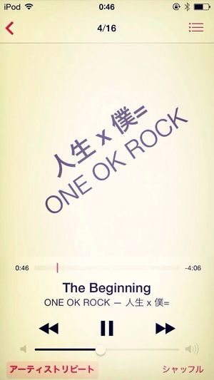 ONE OK ROCK♥︎♥︎♥︎ ONEOKROCK TheBeginning Love Music