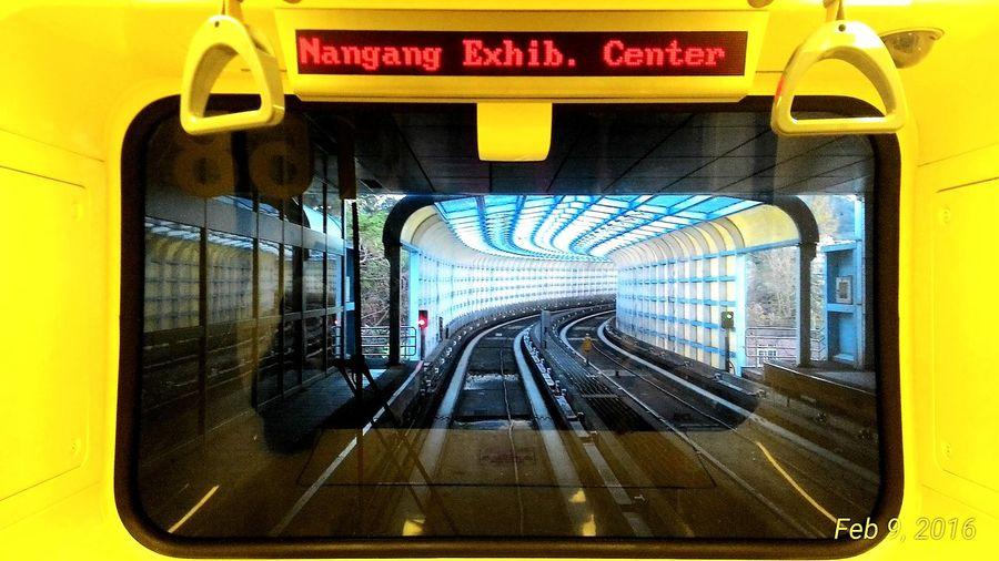 Taipei Metro's Railway in Frame