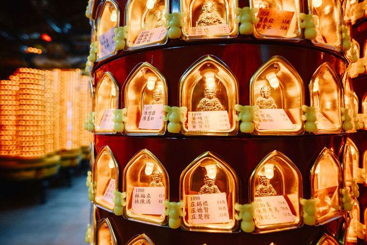 Chinese light lanterns to worship the Taisui pray for good fortune and avoid misfortune Light Pray Spirituality Arrangement Belief Buddhism Buddhist Temple Close-up Culture Culture And Tradition Display Goodfortune Illuminated In A Row Large Group Of Objects Light Lanterns Religion Temple