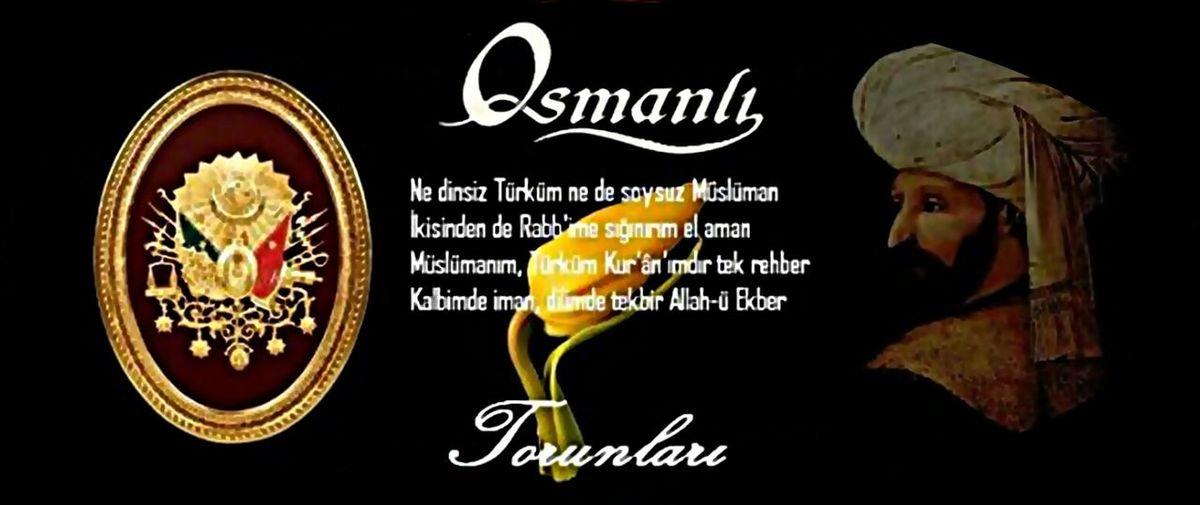Son Osmanlı ! First Eyeem Photo