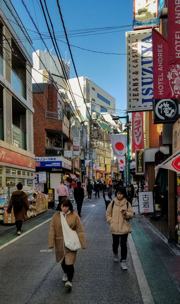 Street Tokyo Japan City Building Exterior Architecture Built Structure City Life Walking Transportation Real People Adult Group Of People Building Road Women Men Lifestyles People Sky Incidental People Day Outdoors