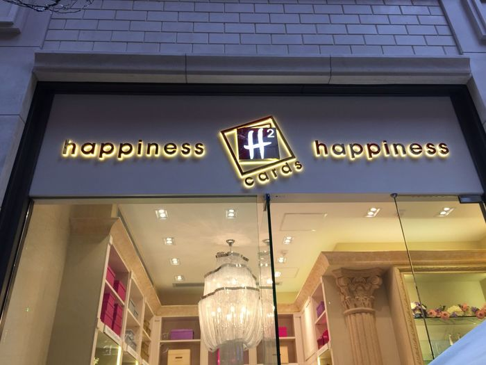 Happiness and happiness card Be Happy Happy shopping Shopping With Happiness shop with happiness Card Services Look For Happiness I love happiness I Feel Happy happiness for me
