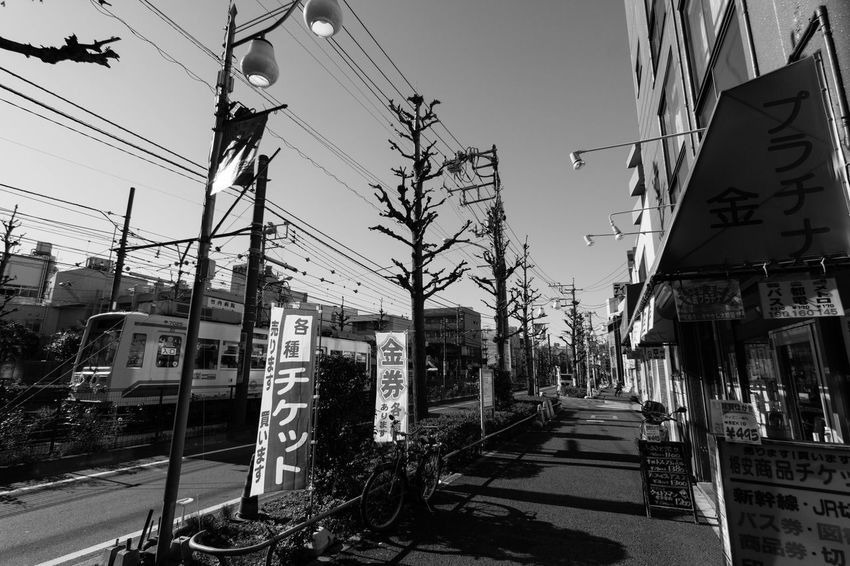 Tokyo Street Photography Machiya Tokyo Tokyo,Japan Tram Citystreets Blackandwhite Photography Black And White Photography Sony Sony α♡Love Wintertime Here Belongs To Me 都電 町屋 路面電車