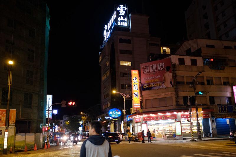 Cityscape FUJIFILM X-T2 Nightphotography Taiwan Travel Travel Photography Yilan, Taiwan Architecture Building Exterior Built Structure City Fujifilm Fujifilm_xseries Illuminated Jiaoxi Night Outdoors Street Streetphotography Travel Destinations Travelphotography X-t2 宜蘭 礁溪