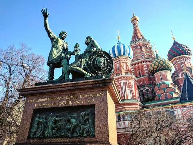 Moscow Outdoors Blue Clear Sky Travel Destinations City No People Cultures Statue Sky