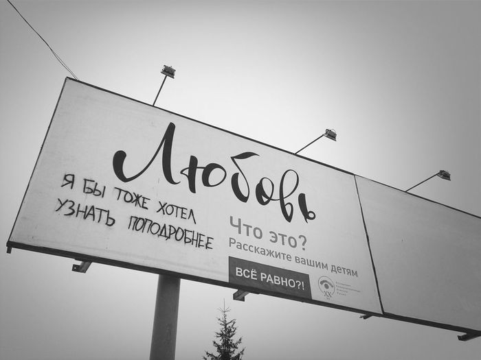 лол )))