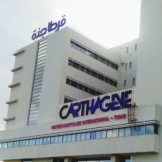 Carthagina Carthagene est toujours une reference Eyeem Tunisia A7kili