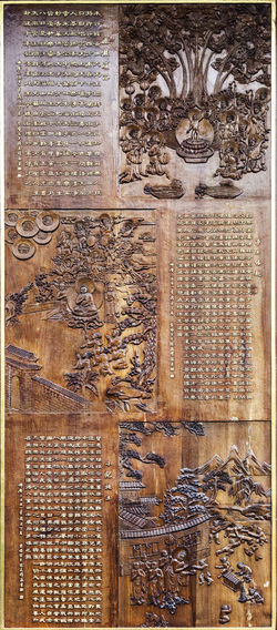 Buddhist story and Engraving art Buddhist Story Calligraphy China Close—up Detailed Doors Engraving Engraving Art Exquisite Exquisite Beauty Famous Tourist Destinations Fine Full Frame Temple The Nan-PuTuo Temple Xiamen Ancient Architecture Architecture Close-up Close-up Shot Delicate Full Frame Ornate