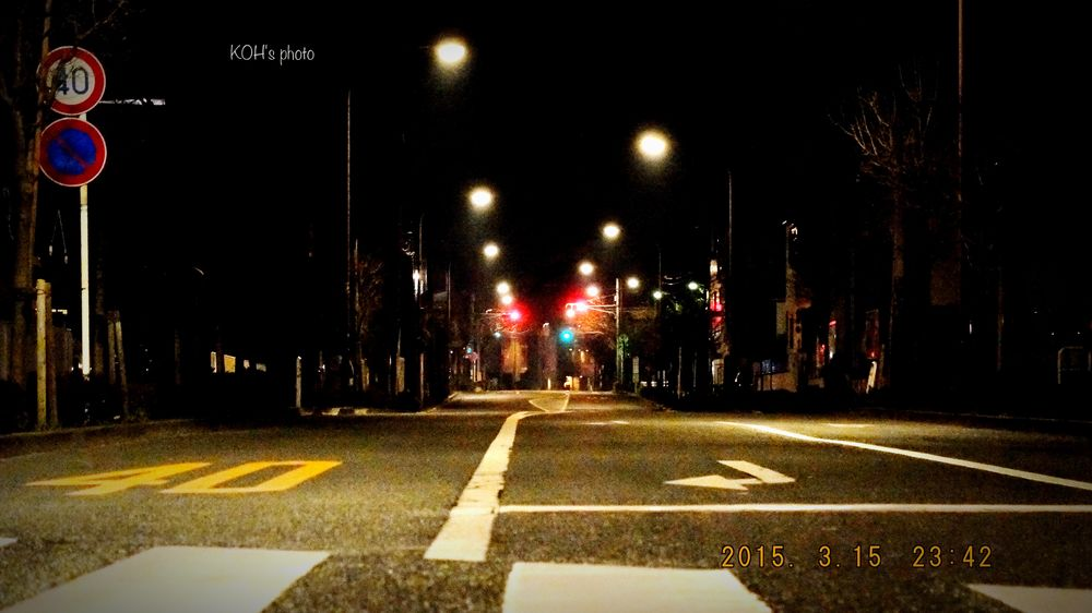 Fuji X20 Night Nightphotography Night Photography Street