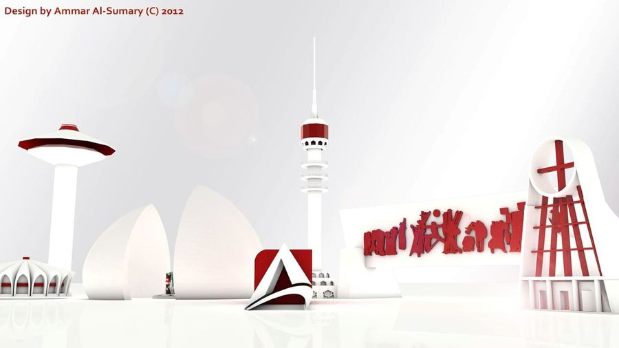 معالم بغداد 3D Ammar Alsumary عمار السومري Designer  Design تصميم Baghdad Baghdad , Lraq Iraq بغداد الغراق معالم ثلاثي_الابعاد 3D Baghdad Tower نصب الشهيد برج بغداد الملوية People Day