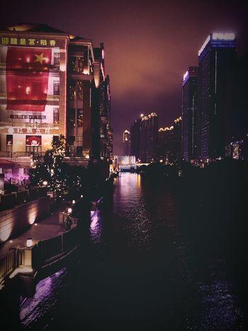 楚河汉街 Night First Eyeem Photo