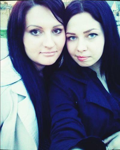 My sister Girls Family Black Hi! Sister ❤