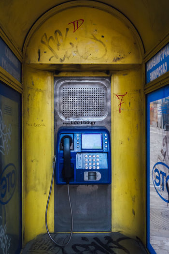 Close-up of pay phone