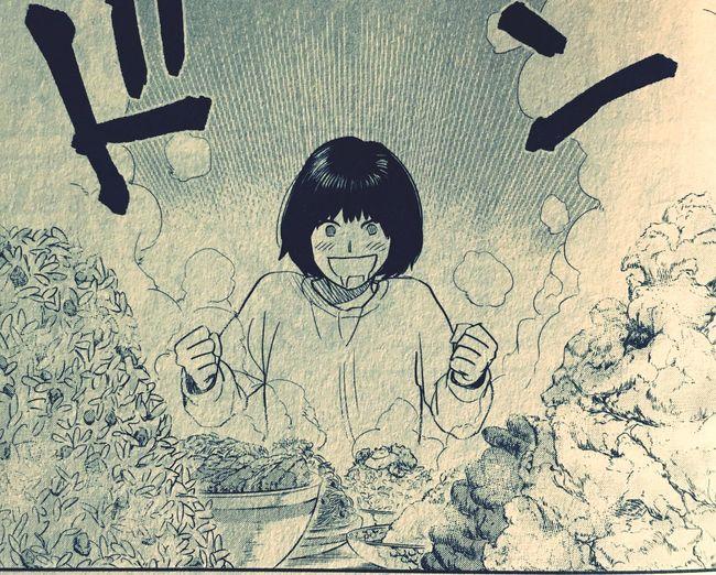 Yaotome Kamome FoodFight Food Fighter TABERU Comic Manga Usuta Kyosuke