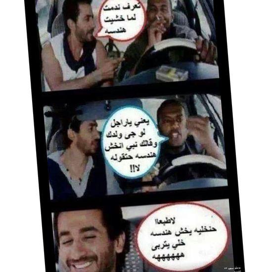 جامعة طرابلس كلية الهندسة .......حنشرده .........^^