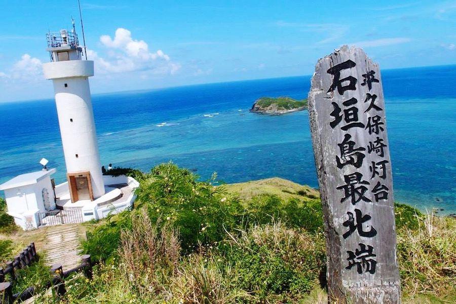 Ishigaki Island Ocean