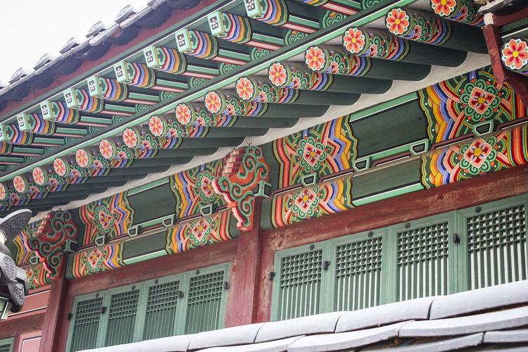 Gyeongbokgung Historical Building Korea Seoul Close Up Gyeongbokgung Palace, Seoul Gyeongbokgung Palace, Seoul Korea Gyeongbokgung; Palace; Korea; Seoul; Night; South; Korean; Landmark; Old; Historical; Royal; Gate; City; Wall; Old