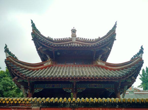 Hongfu temple, Guiyang province,China. Guiyang China ASIA Temple Temple - Building Temples Templephotography Guiyang China Built Structure Building Buildings